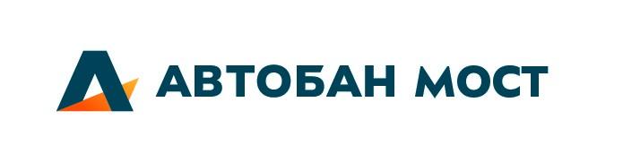 АВТОБАН - МОСТ